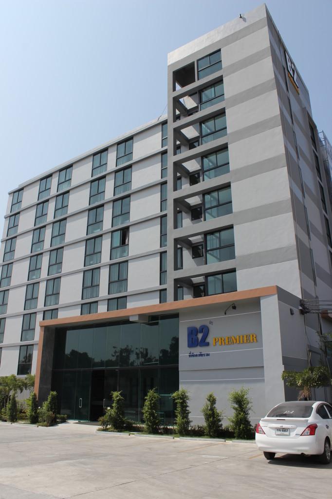 b2 гостиница