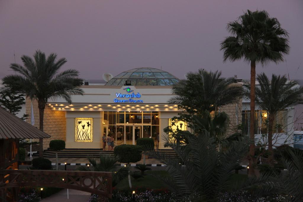 отель вера клаб