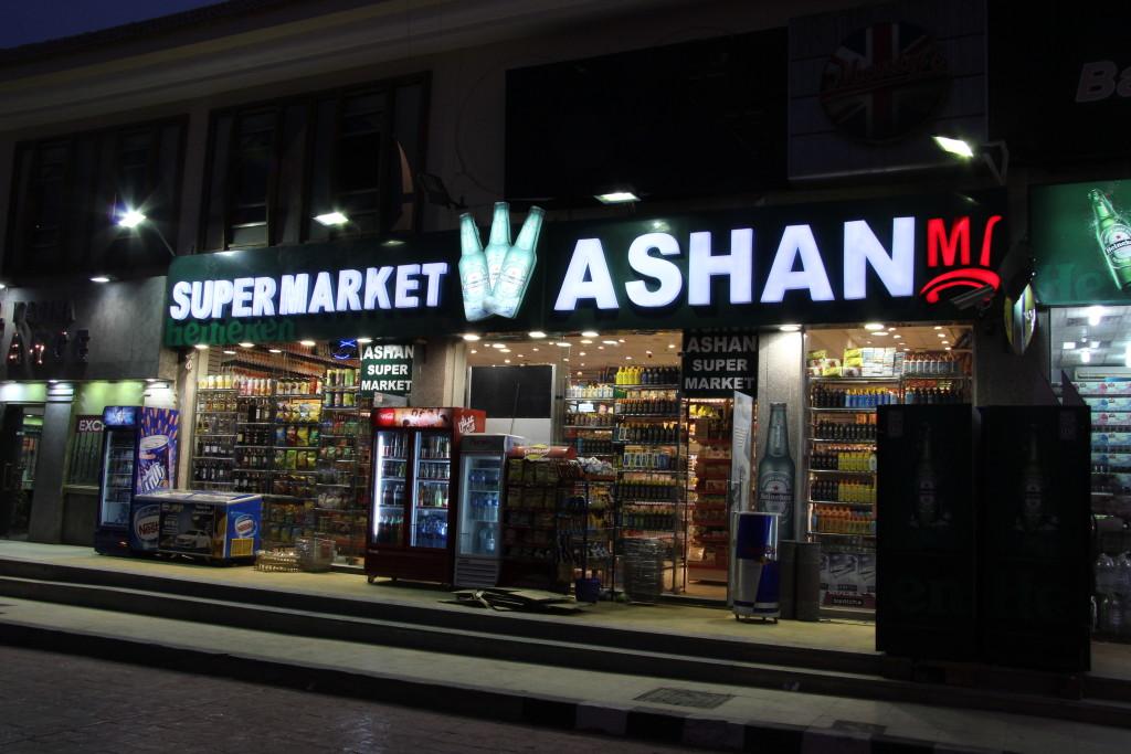 магазин ашан в шарме, египет