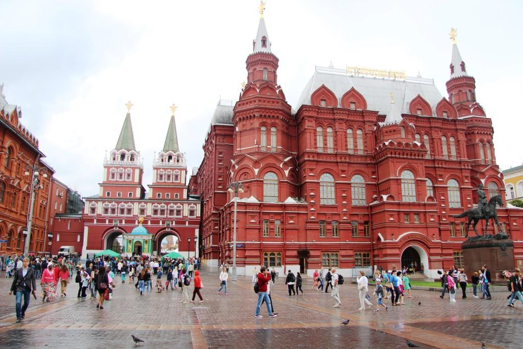1 исторический музей
