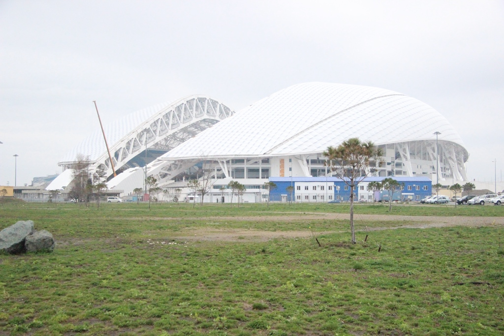 стадион Фишт